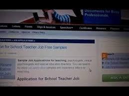 teacher job application sample youtube