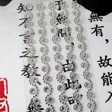 wedding scrapbook stickers 10 sheets flourish border rhinestone stickers scrapbooking paper