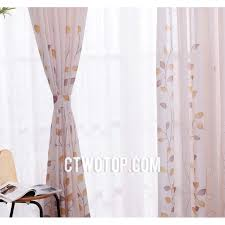 Orange And Beige Curtains Beige Living Room Curtains