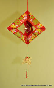 113 best chinese new year images on pinterest papercutting