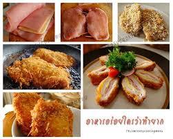 cuisine facile les 8 meilleures images du tableau ส ตรทำอาหาร sur