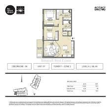 Floor Plan To Scale by Act 1 Tower By Emaar 2 Bedroom Unit 09 Floor Plan