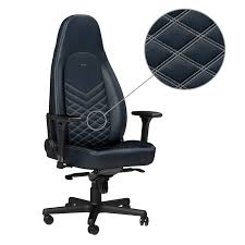 office chair wiki homepage noblechairs