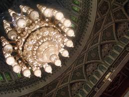 Sultan Qaboos Grand Mosque Chandelier In Flight Entertainment Sultan Qaboos Grand Mosque
