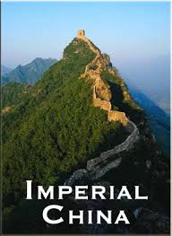 imperial china history of china teaching in china