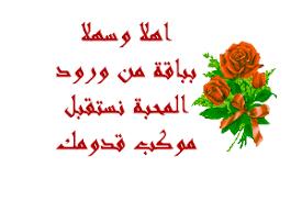 مشاهدة فيلم عصفور سطح او الحلفاوين التونسي ممنوع من العرض للكبار فقط Images?q=tbn:ANd9GcTP6bQtlypaEuD8rvvcvyZ9CTIIHRSoTYnAPMcUcy0lcpp8RnUsDg