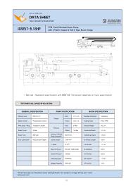 flowcrete australia u0027s exclusive distributor of junjin concrete pumps