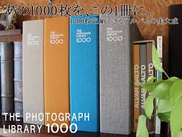 large capacity photo albums thearticle rakuten global market 1000 s album album photo photo