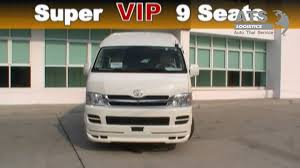 toyota hiace commuter vip 9 seats youtube