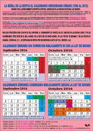 almanaque hebreo lunar 2016 descargar calendario hebreo 2016 cuaresma