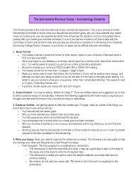 scholarship essay examples career goals a good scholarship essay