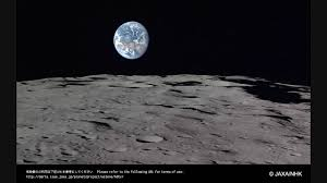 Moon Flag From Earth Earth From The Moon New Pictures From Kaguya Youtube