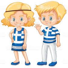 Greece Flag Emoji Happy Boy And With Greece Flag On Shirt Stock Vector Art