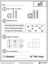 free worksheets sight words printable worksheets free math