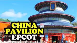 Map Of Epcot World Showcase China Pavilion World Showcase Disney U0027s Epcot Reflections Of