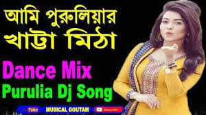 purulia mp3 dj remix download aami puruliar khatta mitha khijur song dj mix by dj tanay das
