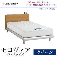Aluminum Bed Frame Best99 Rakuten Global Market The Toyota Bed Bed Size