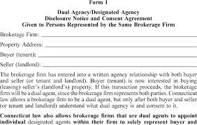 Real Estate Commission Agreement Template by Eregulations Browse Regulations Of Connecticut State Agencies