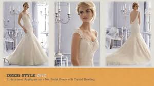 mori by madeline gardner mori by madeline gardner fall 2014 wedding dresses part 1