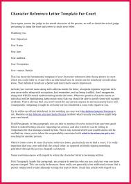 Character Recommendation Letter Template by 100 Character Reference Letter Judge 14 Sample Character Letter