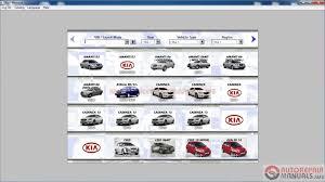 microcat kia 02 2017 full instruction auto repair manual forum