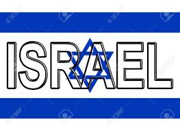 Flag Of Israel Illustration Of The Flag Of Israel With The Country Written On