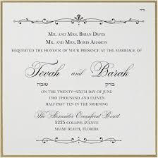 wedding invitation wording wedding invitation wording amulette jewelry