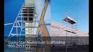 lucky star scaffolding rental youtube