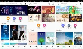 themes for oppo mirror 5 coloros 2 1 app update theme store chinese information technology
