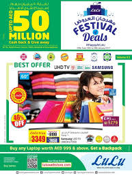 lulu great deals offer only at abudhabi uae 9th march 2016 to