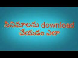 how to download new movies on mobile in telugu youtube