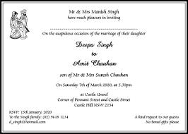 hindu marriage invitation card hindu wedding cards wordings hindu wedding invitations wordings