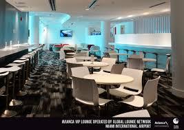 Lounge Miami International Airport