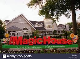 magic house st louis childrens museum springfield missouri kids