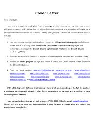 cover letter unique cover letters examples catchy cover letters