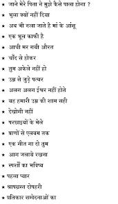 welcome to dr mahesh santoshi mahesh santoshi indian poet