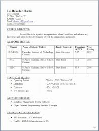 resume format for freshers computer science engineers free