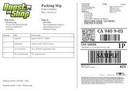 printable job application for ups ups labels for magento
