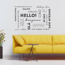 hello wall words quote decal hello wall words decal