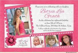 18th birthday invitation girly pink flower party