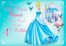 disney princess magical cinderella funky pigeon