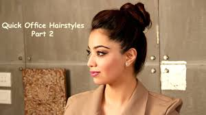 fomo quick office hairstyles part 2 english youtube