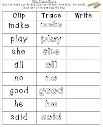 free kindergarten sight words worksheets learning visually number