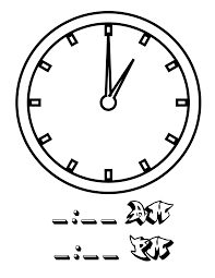 file tell time clock hr 01 at coloring pages for kids boys dotcom