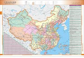 Chinese World Map by China Cities Map
