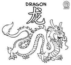 fanacy printable coloring pages adults free printable dragon