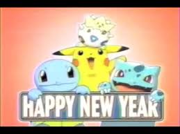 new year pocket it s the new year pocket monsters special 1999 or