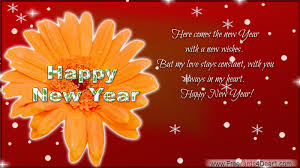 greeting for new year new year 2016 greetings e cards happy new year greetings greeting