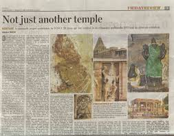 brhadisvara temple multimedia project