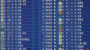 electronic schedule board displaying flight departure information